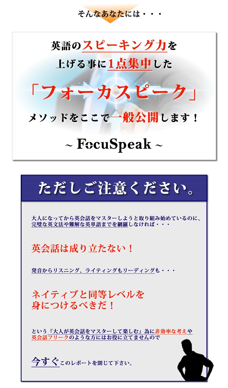 fs-header-2