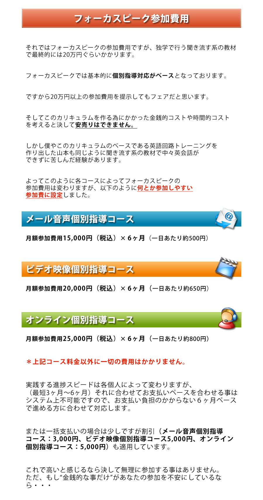 fs-course-7