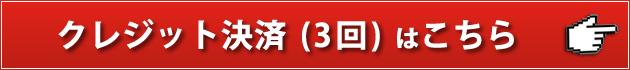 fs-button-1c