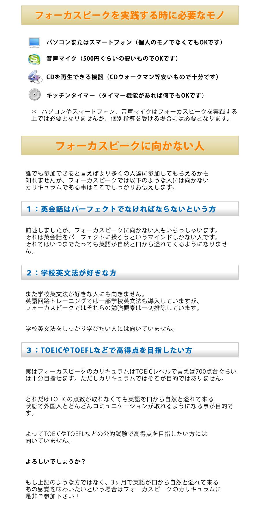 fs-course-5