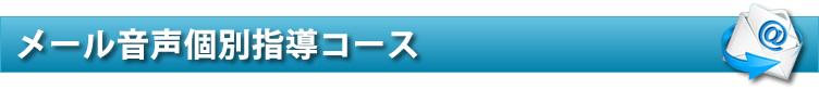 fs-mail-banner