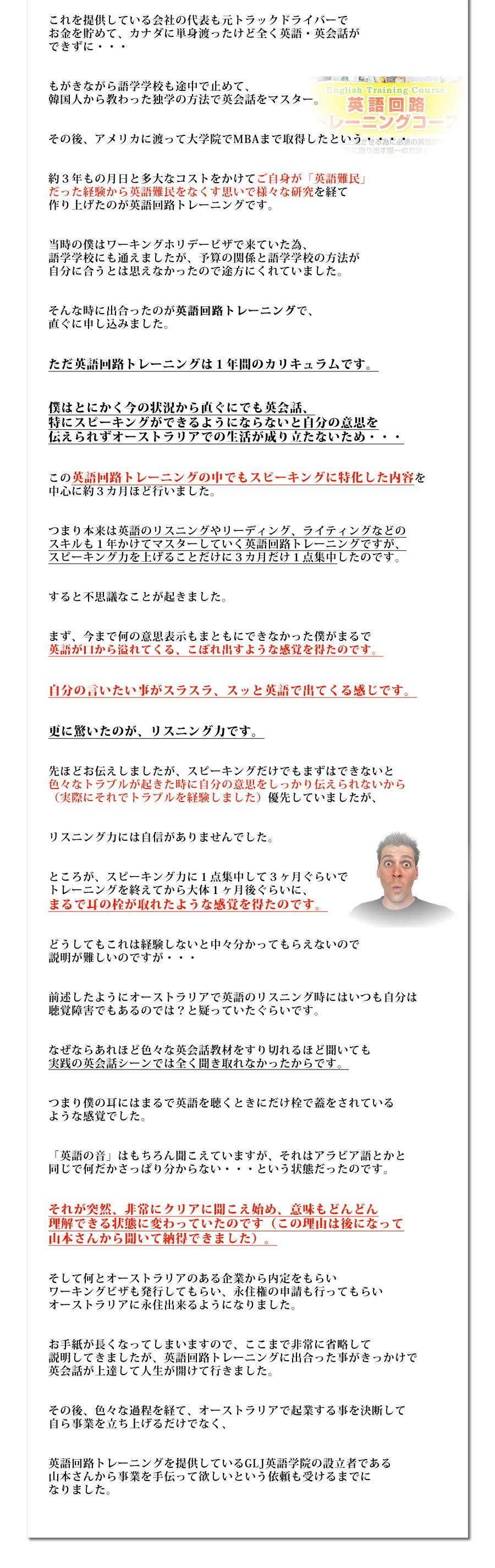 fs-message-3