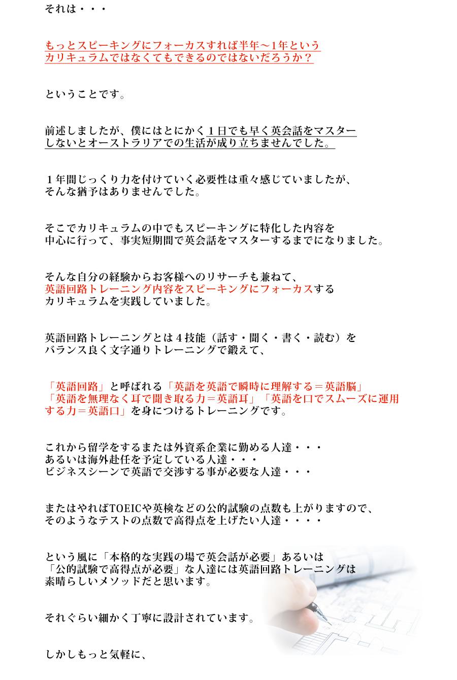 fs-message-5