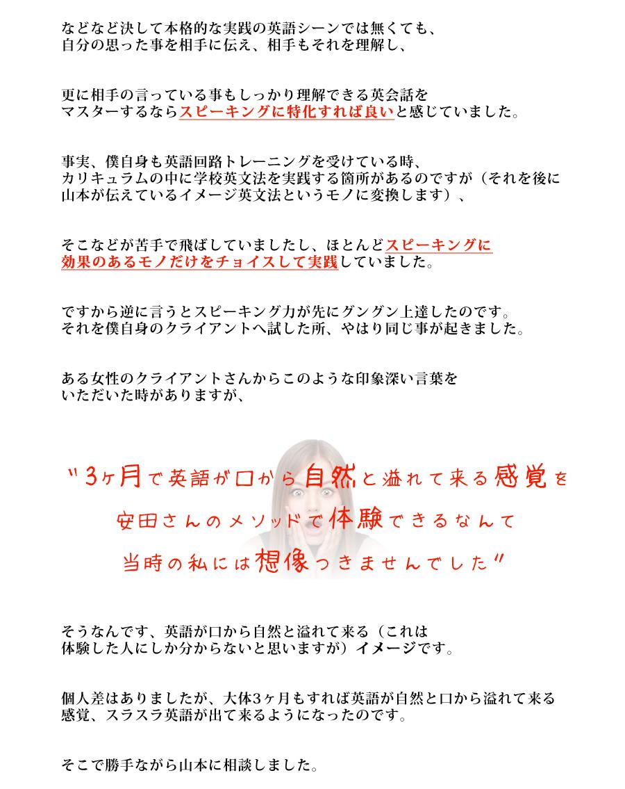 fs-message-6