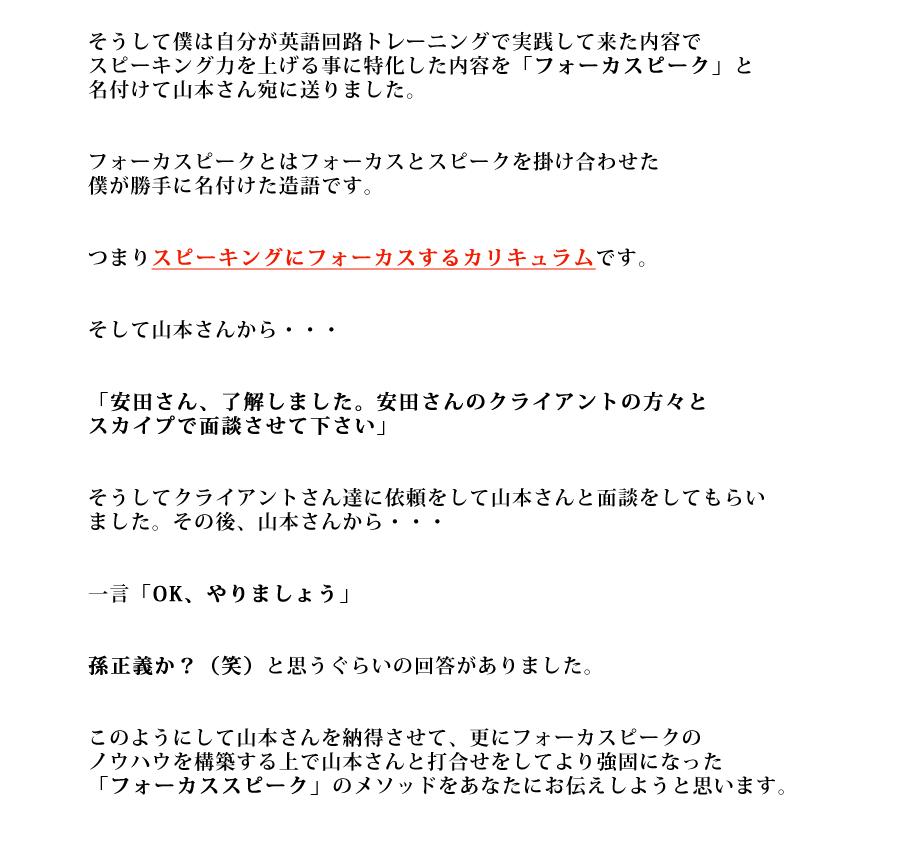 fs-message-8