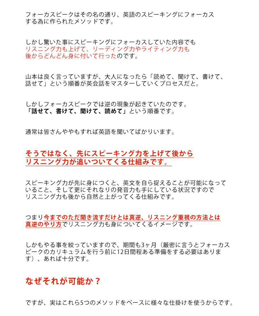 fs-message-9
