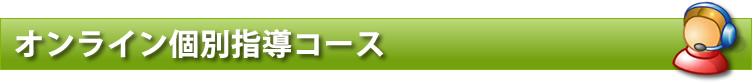 fs-online-banner