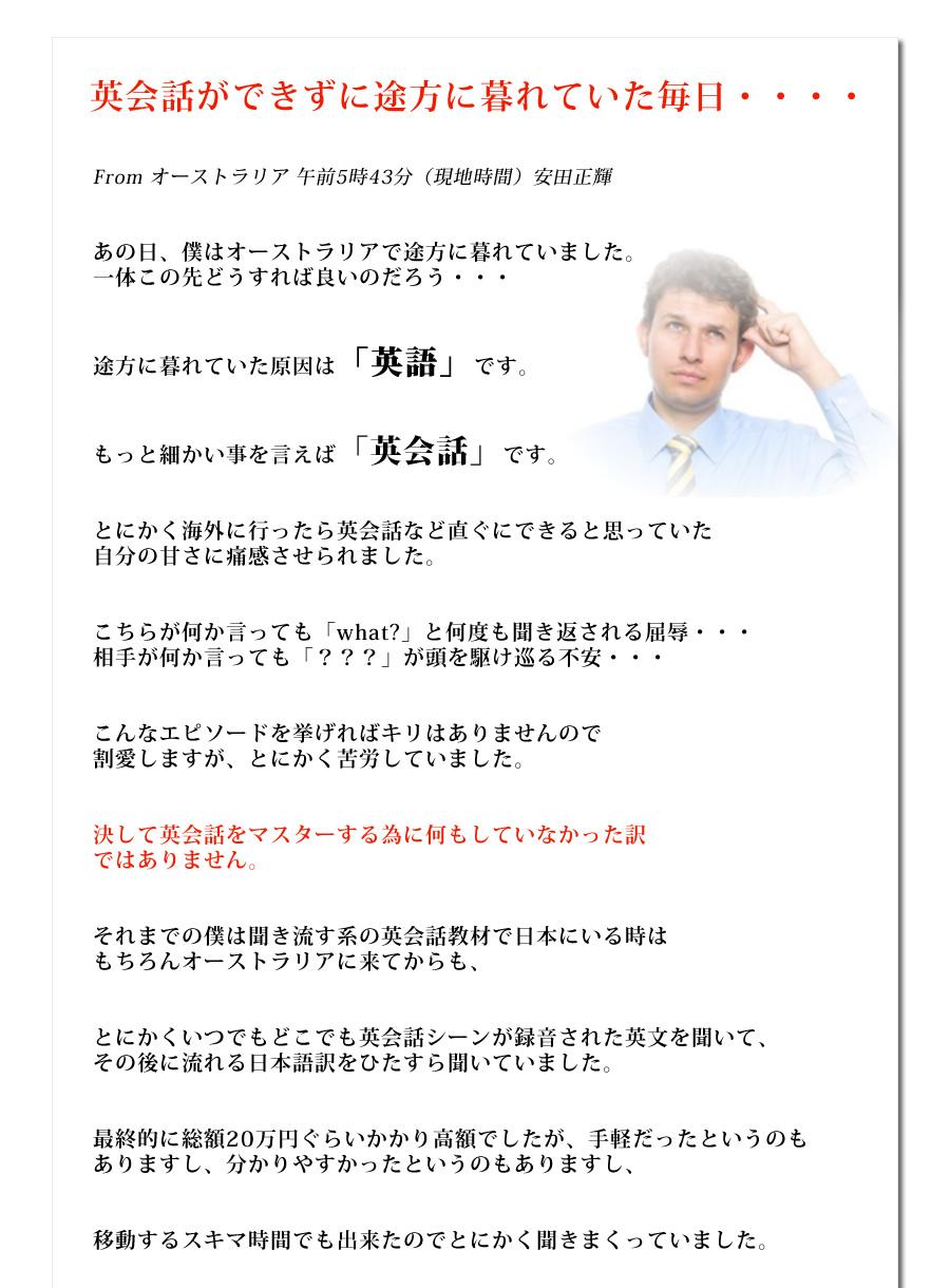 fs-message-1