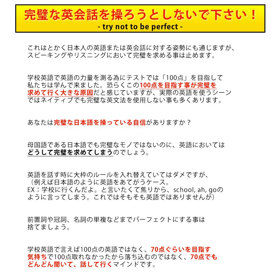 fs-message-10