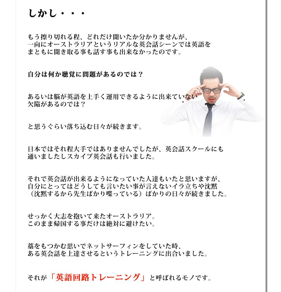 fs-message-2