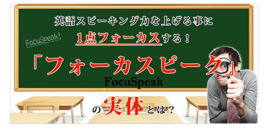 fs-header-5n
