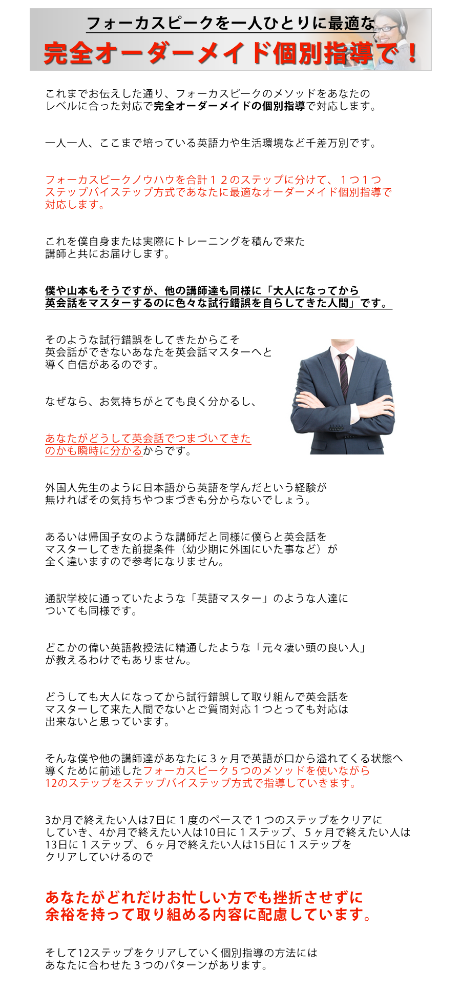 fs-message-11
